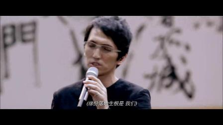 听见下雨的声音 林志炫献唱助阵 再现<烟花易冷>