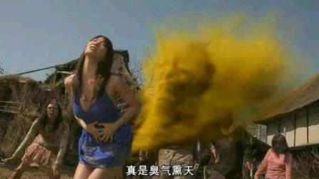 一部口味略重的日本电影, 美女偷吃寄生虫后, 竟放屁将丧尸熏傻!