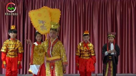 黄山镇中心小学英语素养展示节目