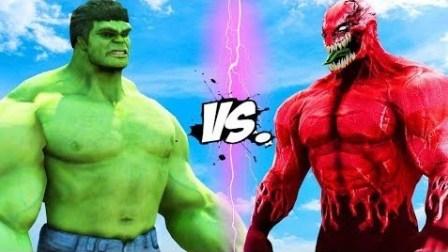 绿巨人 与 毒素 HULK VS TOXIN