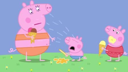 乔治的恐龙雪糕化了掉在了地上, 乔治哭了, 猪妈妈就把猪爸爸的雪糕给了乔治!