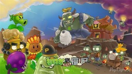 射击僵尸7圣诞无敌版7-8关 植物大战僵尸游戏 第一季