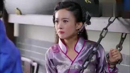 《吉祥天宝》赵丽颖遭金起范脱衣