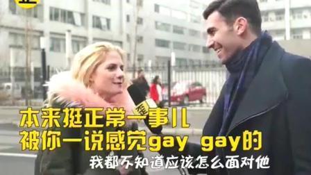 这群歪果仁被中式英语带偏后, 画风就成了这样! 太可爱了!