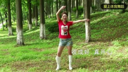 广场舞教学《天下的姐妹》, 跳起来魅力十足!