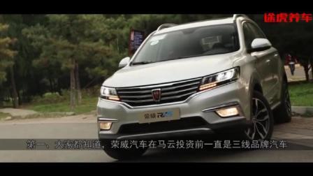 为什么马云在吉利汽车跟荣威汽车之间, 选择了投资了10亿给荣威?