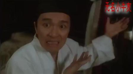 星爷刘嘉玲经典台词, 我看哭了, 这才是真正的夫妻。