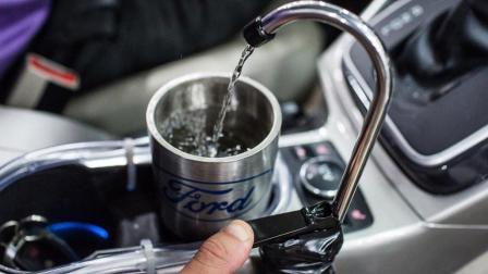 车上装了这个发明, 外出不用买水, 随时随地想喝就喝!
