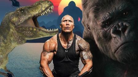 《狂暴巨兽》强势来袭! 盘点那些年我们追过的怪兽片