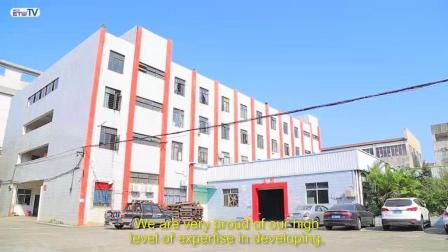 Chenzhan Goldsun Company (Woodworking machinery) Introduction