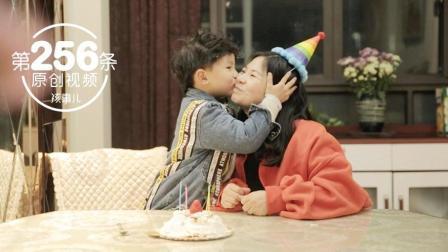 妈妈, 生日快乐, 请收下我对您的爱