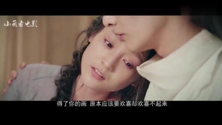 《灵魂摆渡·黄泉》为情怀而看, 中国鬼怪故事就是感人