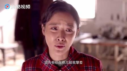 农村女孩想开假发厂,老父亲一万个不同意,一番话终于打动了他