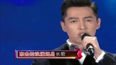 胡歌、王凯合唱《在此刻》, 独特的嗓音, 惊艳全场