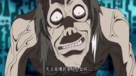 火影忍者: 比蛇叔还恶心的老头儿, 称自己是零尾尾兽!