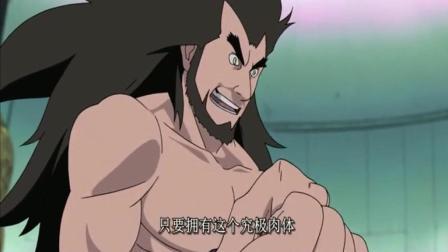 火影忍者: 这人号称最强肉体, 还能一次性开八门, 真有有这么强悍?