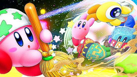 【吊德斯解说】 星之卡比新星同盟07 变身哈利波特卡比骑着扫把满天飞!