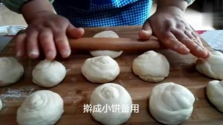 两分钟教会你油酥烧饼的做法, 学会就可以摆摊啦, 一看就会