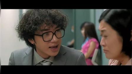 爆笑角斗士搞笑片段02