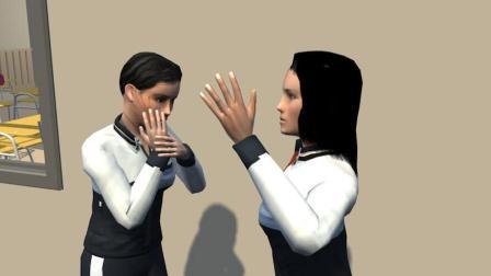 3D: 校园欺凌延续10年 带头诽谤者被判拘役