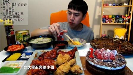 韩国吃播 大胃王奔驰小哥吃BHC炸鸡、炸酱面、巧克力蛋糕、饺子
