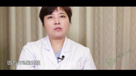 白带像豆腐渣可能是哪种妇科病? 怎么用药? 看妇科专家怎么建议