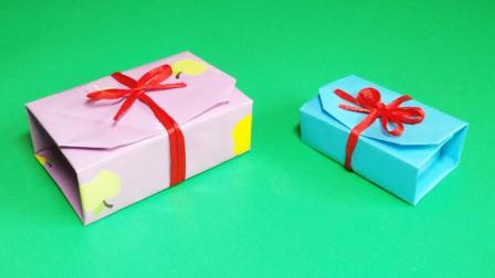 3分钟学会折纸新颖的礼物盒, 五一节日装上糖果送小朋友小同学
