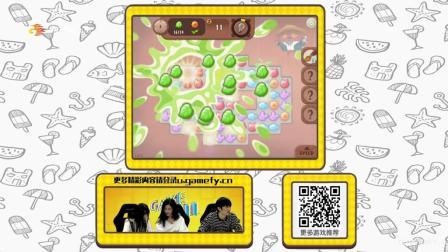 【游戏风云/游戏大厅】《奇喵的画家》第二期 0405
