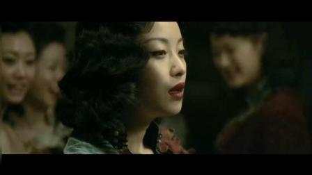 《金陵十三钗》倪妮混剪, 香艳而哀婉, 落入风尘却又深明大义