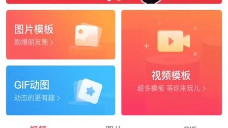 微信小视频制作教程 手机小视频制作软件