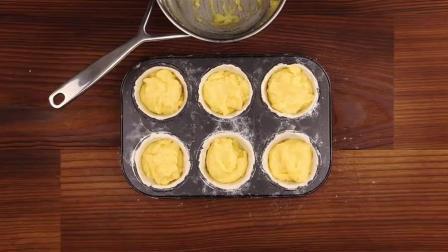 教你制作酥松可口的下午茶点心: 葡式蛋挞