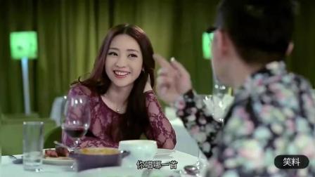 屌丝男士: 大鹏和柳岩吃饭点了个音乐蛋糕, 吃了一口瞬间尴尬!