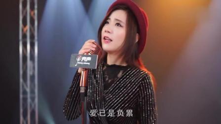 美女翻唱陈百强《偏偏喜欢你》难忘经典粤语老歌 越听越好听