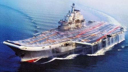 为什么航母甲板被30吨战机砸上去毫发无损? 说出来你都不信