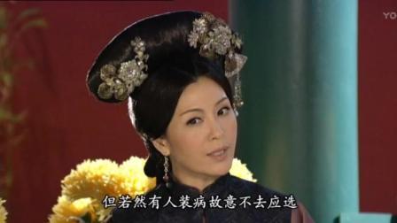 金枝欲孽: 如妃和自己亲妹妹命运截然不同, 一个是皇帝宠妃一个却成先帝太妃守寡一世