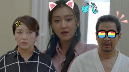 《好久不见》中年感情三人组, 张国立江珊挑战婚姻难题