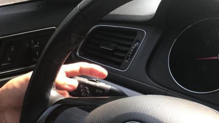 老司机教你使用汽车定速巡航降低油耗, 解放右脚, 高速开车必备