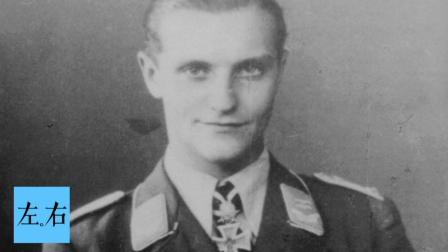 左右视频 10分钟击落8架敌机 隆美尔称他的功劳顶上一个装甲团