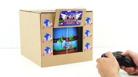 用纸板DIY的游戏机没玩过吧? 想不到还挺有意思的!
