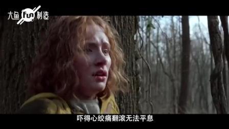 《萌眼看重口》138期: 世外桃源出了个为相公盗仙草的妹纸