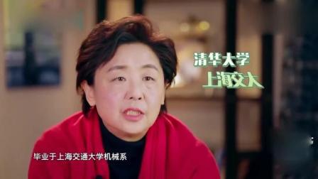 杨子当面嘲讽黄圣依没文化, 丈母娘亮出家世, 简直是打脸了!