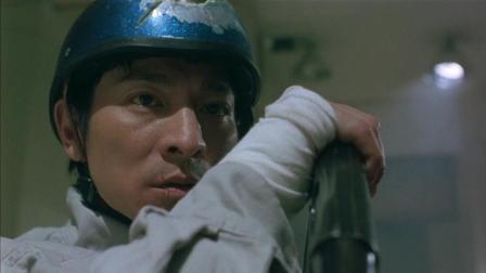 车站围捕印度人, 刘德华救张柏芝
