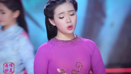 Trả Nhau Ngày Tháng Cũ 越南幽美抒情音乐 超好听