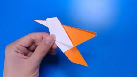 """创意手工DIY, 教你折纸""""蜂鸟""""的方法, 非常简单"""
