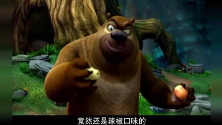 熊出没: 熊熊吃完一筐辣椒苹果, 强哥吃一口就狂灌开水