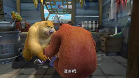 熊出没: 原来强哥的秘密, 是一张玩屎的照片