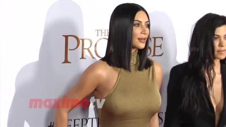 金卡戴珊在正式场合大秀身材 把旁边的美女比的自惭形秽