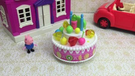 生日蛋糕儿童玩具、乔治过生日过家家游戏