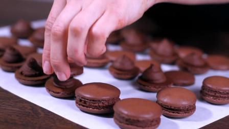 法国轻奢甜点, 浓情巧克力马卡龙制作过程