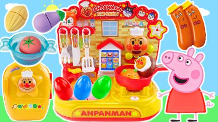 小猪佩奇厨房变色食玩做美味大餐
